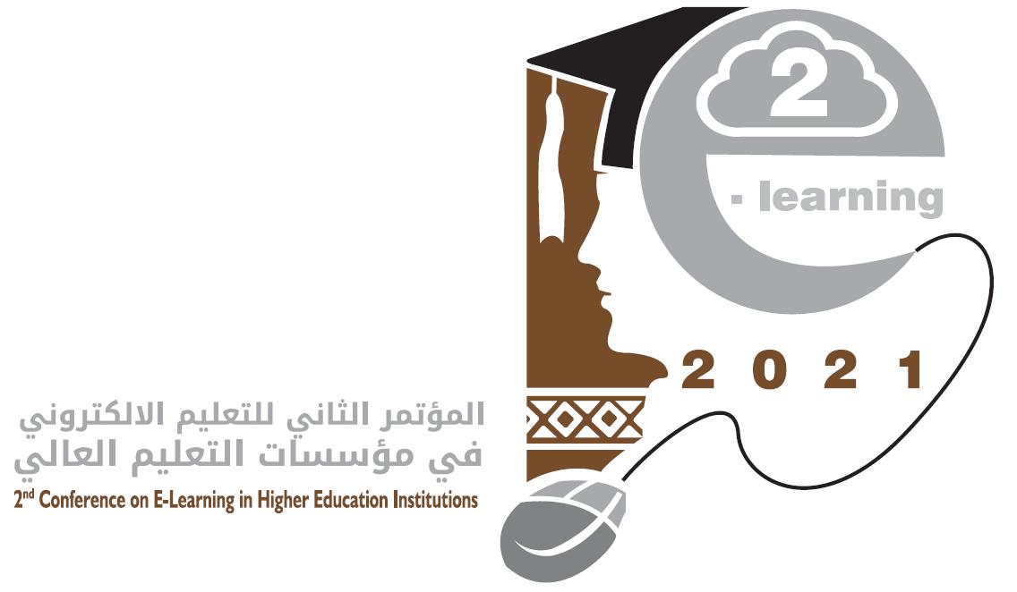 المؤتمر الثاني للتعليم الالكتروني في مؤسسات التعليم العالي